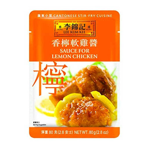 Lemon Chicken Sauce, Cantonese Cuisine Favorite! by LKK, 2.8 oz (80g)