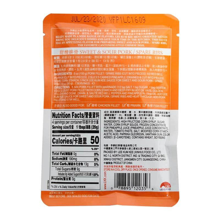 Sweet and Sour Pork Sauce Cantonese Style, LKK, 2.8 oz (80g)