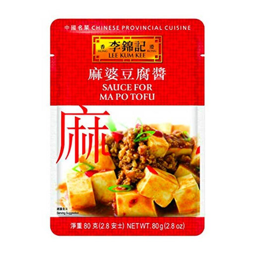 Mapo Tofu Sauce, Spicy Chinese Recipe by LKK, 2.8 oz (80g)