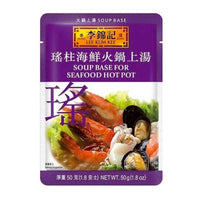 Hot Pot Soup Base Seafood Hot Pot by LKK, 1.8 oz (50g)