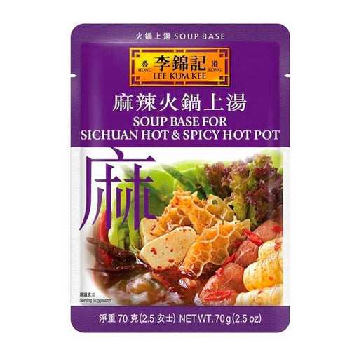 Sichuan Hot Pot Soup Base, Hot and Spicy by LKK, 2.5 oz (70g)