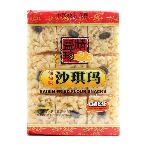 Sachima Saqima Puffed Flour and Raisin Sweet Snacks, Individually Wrapped, 21.4 oz. (608g)