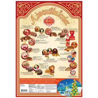 Mozart Chocolate Specialties Advent Calendar, 22.9 oz (650 g)