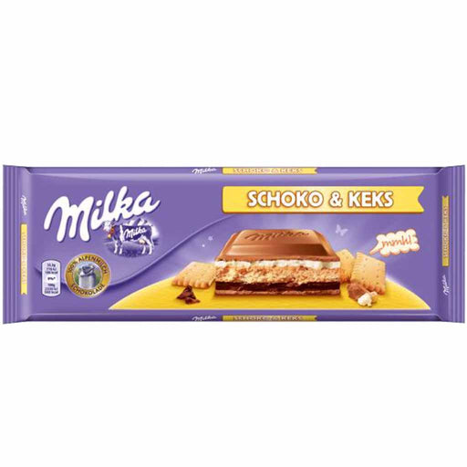 Milka Large Schoko and Keks Cookie Milk Chocolate, 10.5 oz (300 g)