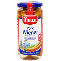 Meica German Pork Wieners, 5 Pcs, 7 oz (200 g)