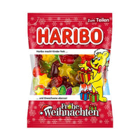 Haribo Holiday Marshmallow Gummies, 7.76 oz (200 g)