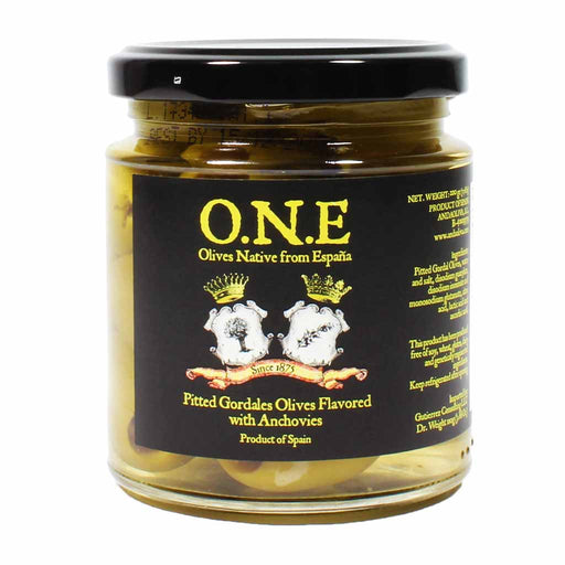 Spanish Pitted Gordal Olives Flavored with Anchovies 7.7 oz.