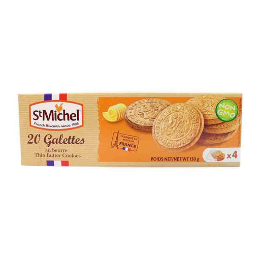 St. Michel Pure Butter Galettes, 20 Galettes, 130 g