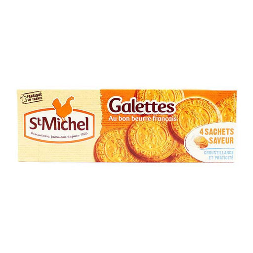 St. Michel - Traditional French Galette Cookies, 4.6 oz.
