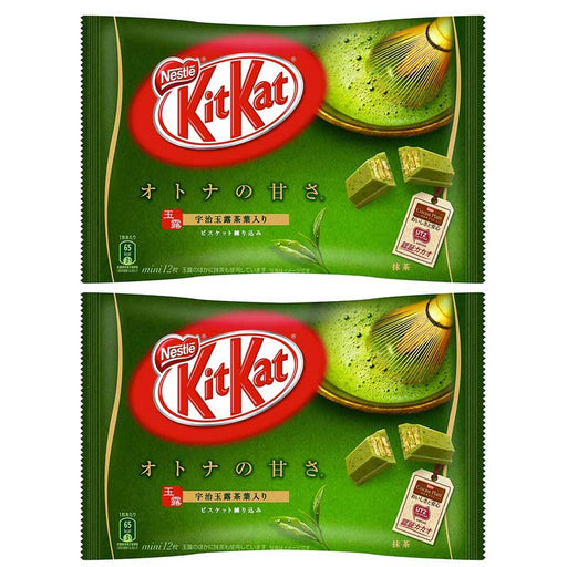 FREE Shipping | 2-Pack Green Tea Kit Kat, 4.7 oz. x 2