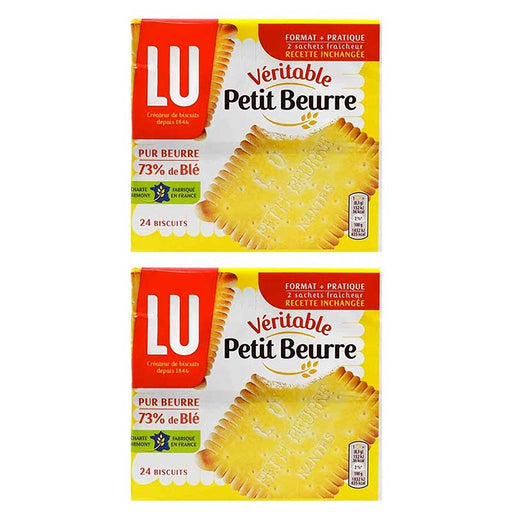 FREE Shipping | Petit Beurre Biscuits by LU, 7 oz x 2