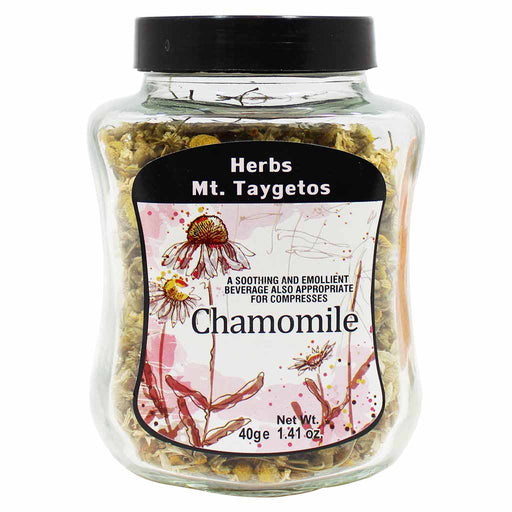 Mt. Taygetos Dried Loose Chamomile Tea 1.4 oz. (40g)