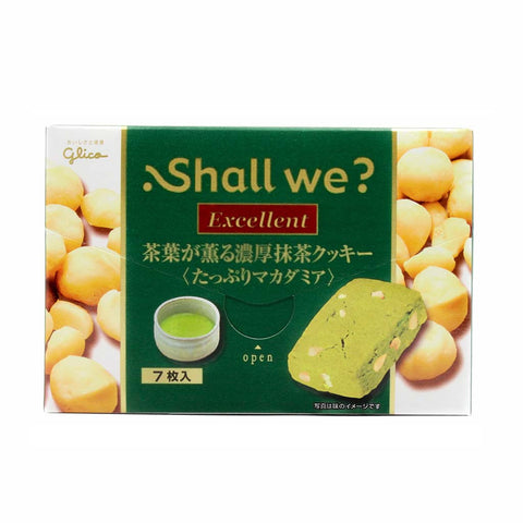 Glico Matcha Cookies with Macadamia Nuts 7 Pcs 3.3 oz. (93g)