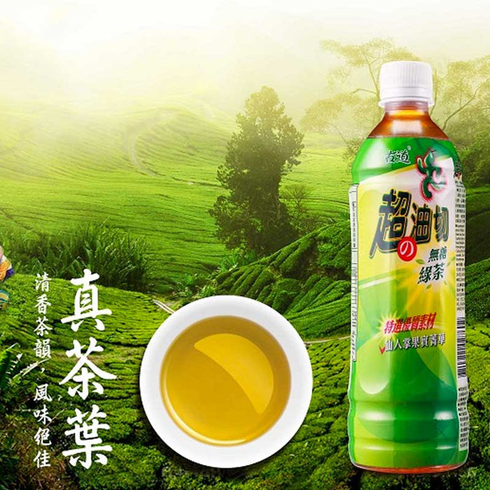 Gudao Super Green Tea, Sugar Free, 20.3 fl oz (600mL)