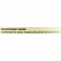 Haitoglou Bros Greek Macedonian Tahini 10.6 oz. (300g)