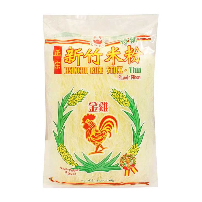 Hsinchu Thin Rice Noodles Stick Vermicelli by Chin-Chi, 14 oz (397g)