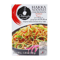 Ching's Secret Hakka Noodles Masala for Vegetable Chowmein , 1.8 oz (50g)