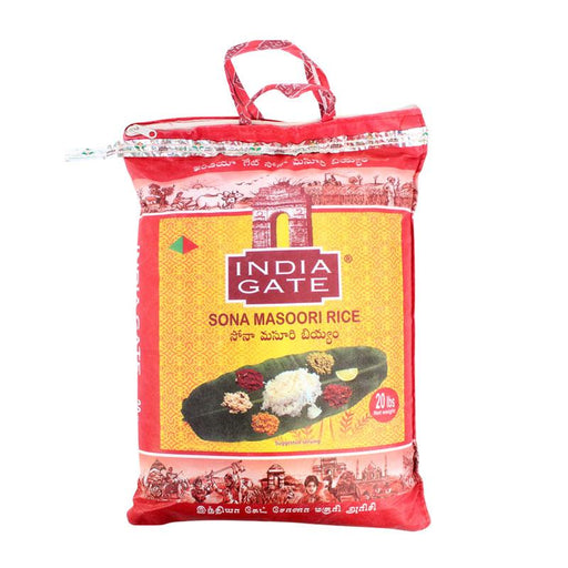 Non-GMO Sona Masoori Medium Grain Rice by India Gate, 20 lbs (9kg)