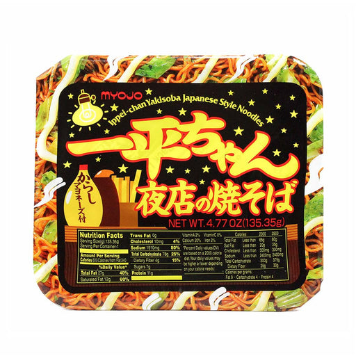 Yakisoba Instant Noodles from Japan by Myojo Ippeichan, 4.7 oz (133 g)