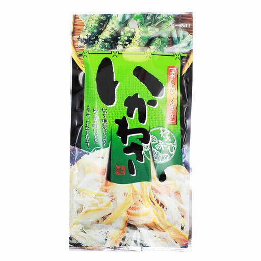 Wasabi Dried Squid Snack, Tender and Soft, 0.7 oz (19 g)
