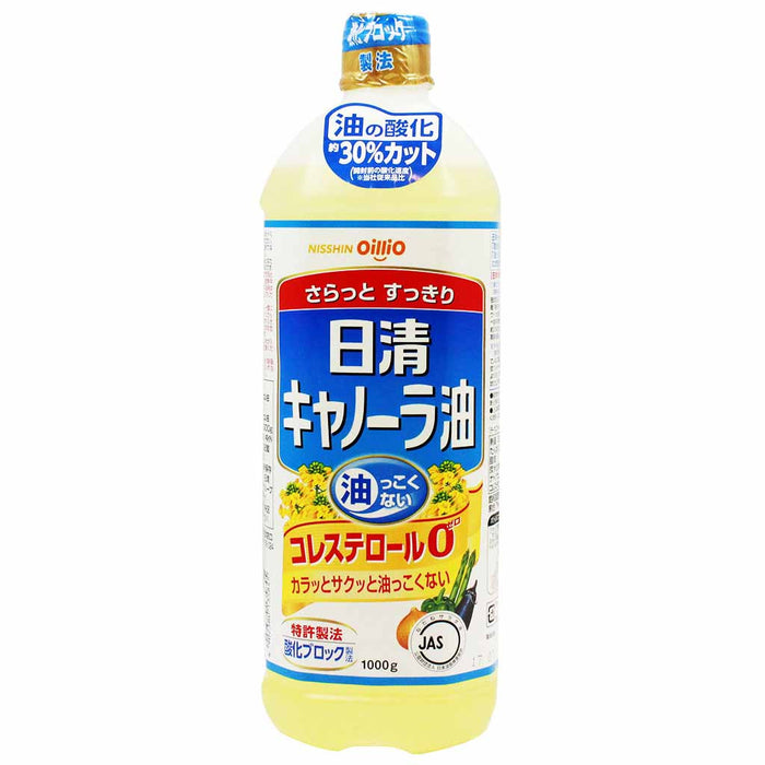 Japanese Canola Oil for Frying by Nisshin 2.2 lbs. (1kg)