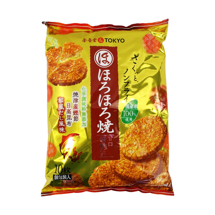 Japanese Baked Soy Sauce Senbei Rice Crackers by Kingodo 4.5 oz