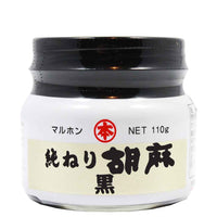 Black Sesame Paste from Japan by Maruhon, 3.8 oz (110 g)