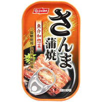 Nissui - Broiled Fish in Japanese BBQ sauce, 3.5 oz. (99g)