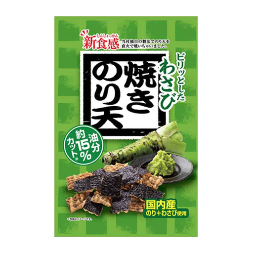 Daiko Noriten Wasabi Crackers with Seaweed, 1.7 oz (49 g)