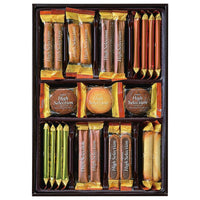 Luxurious Japanese Biscuit Gift Set by Bourbon 10.5 oz
