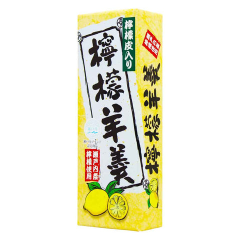Japanese Lemon Yokan by Waheiji 10.5 oz