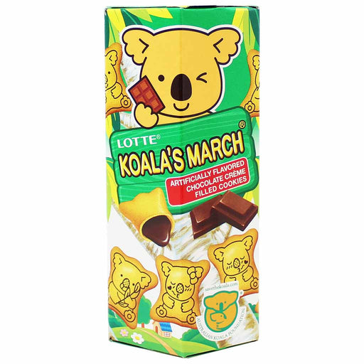 Koala Cookies Chocolate Creme Filled Biscuits 1.4 oz (41 g)