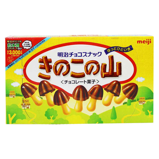 Meiji Kinoko No Yama Chocolate Biscuits 2.6 oz. (74g)