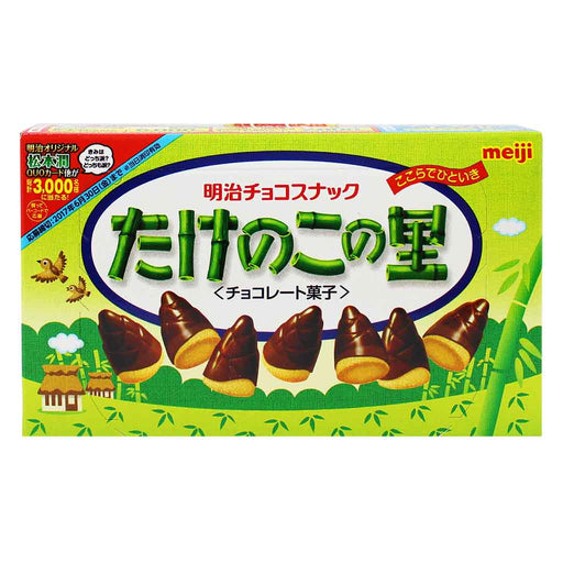 Meiji Takenoko No Sato Chocolate Biscuits, 2.4 oz (70 g)