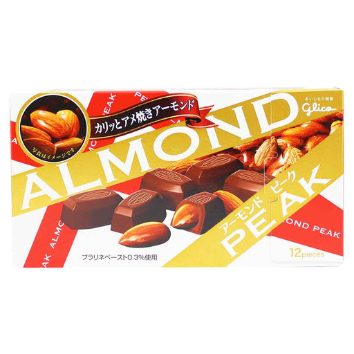 Glico Almond Peak, 2 oz (58 g)