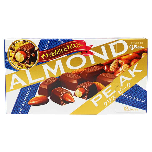 Japanese Chocolate Almond Peak Crisp by Glico, 1.9 oz (55g)