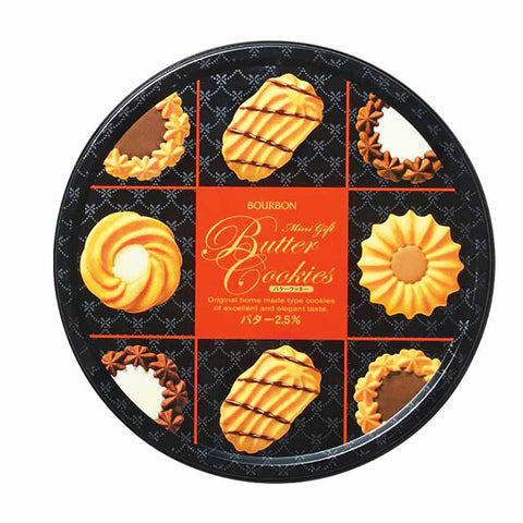 Bourbon Japanese Mini Assorted Cookies Gift Set 10.9 oz. (309g)