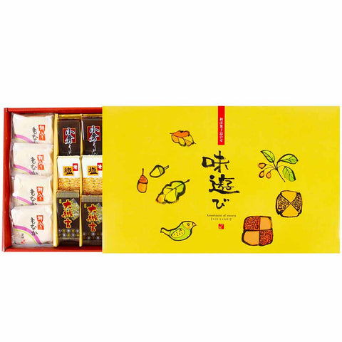 Kinjo 17 Piece Assorted Japanese Sweets Gift Set 30.3 oz. (860g)