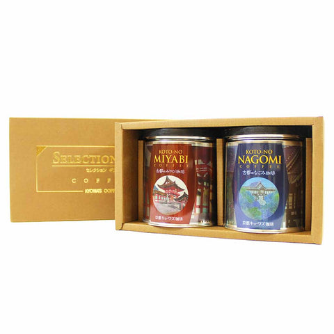 Kyowa Luxury 2 Piece Japanese Coffee Gift 7 oz. (200g)