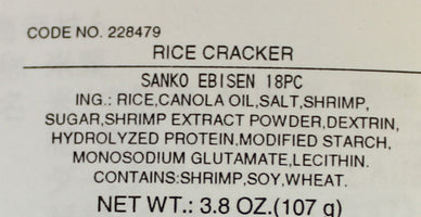 Sanko Ebisen Shrimp-Flavored Rice Crackers, 3.8 oz (107 g)