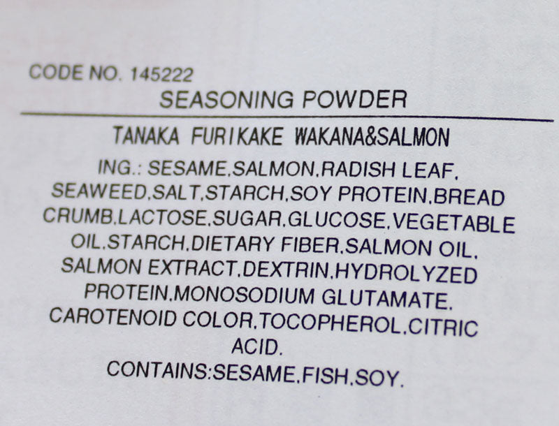 Japanese Furikake Seasoning with Salmon and Wakana, 1.1 oz (33 g)