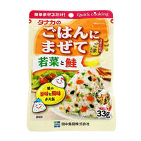 Tanaka - Wakana and Salmon Furikake 1.1 oz (33 g)