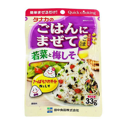 Tanaka - Wakana and Plum Shiso Furikake 1.1 oz (33 g)
