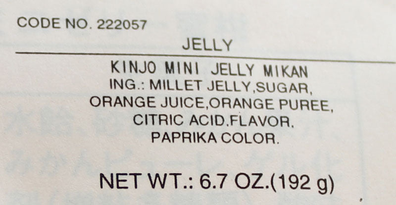 Japanese Jelly Cups Orange Candy by Kinjo, 6.7 oz (192 g)