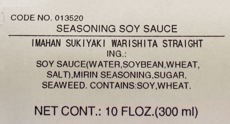 Sukiyaki Sauce by Imahan from Japan, 10 fl oz (300 ml)