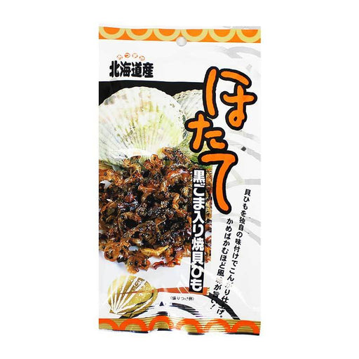 Kojima Dried Scallop Strips, Sesame Flavor, 0.7 oz (20g)