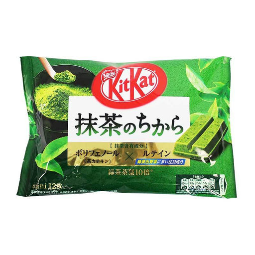 Kit Kat Whole Green Tea Leaf, 4.9 oz (139.2g)