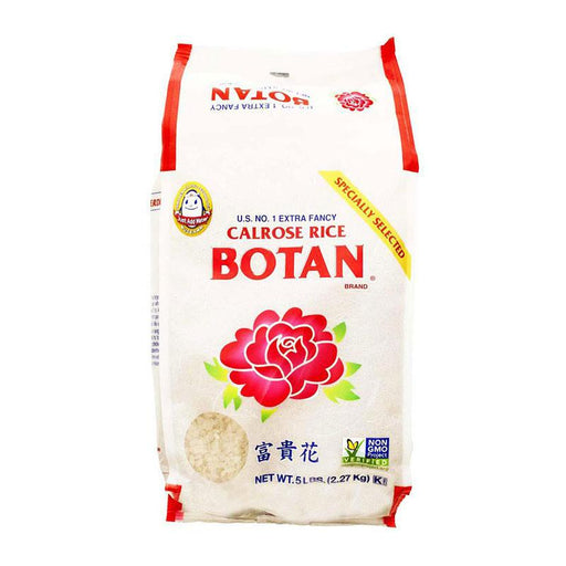Botan Calrose No. 1 Extra Fancy Medium Grain Rice, 5 lbs (2.26 kg)