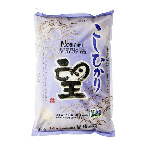 Japanese Style Rice, Super Premium Short Grain, 15 lbs (6.8 kg)
