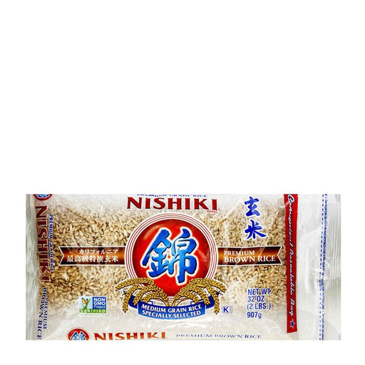 Nishiki Rice, Brown Medium Grain Rice 2 lbs (907 g)